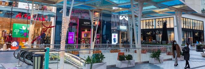 Centre Comercial Glòries